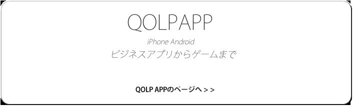 app_2